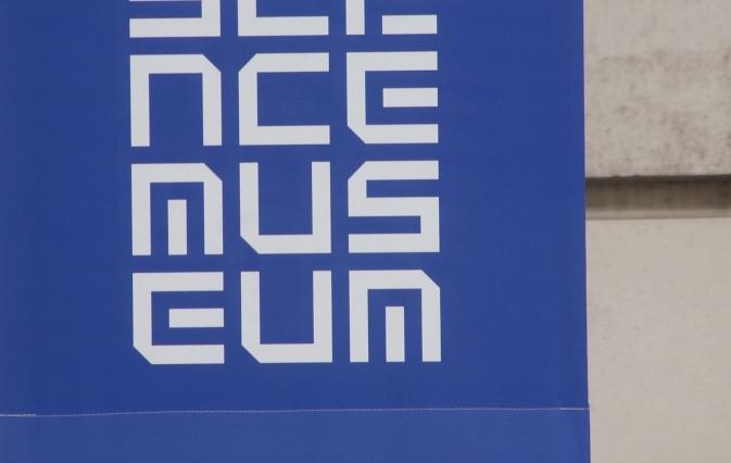 science_museum_london
